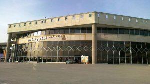سازمان پایانه های مسافربری مشهد